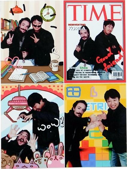 Purikura avec Min-Ho