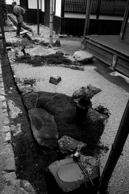 14 - Dans un jardin japonais, Kyoto (ça me fait penser à quelquechose)