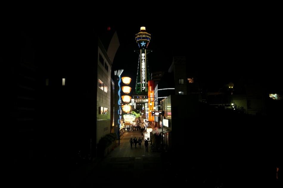 2 - La tour d'Osaka (2)