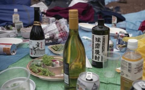 Hanami à Yoyogi Park – le saké