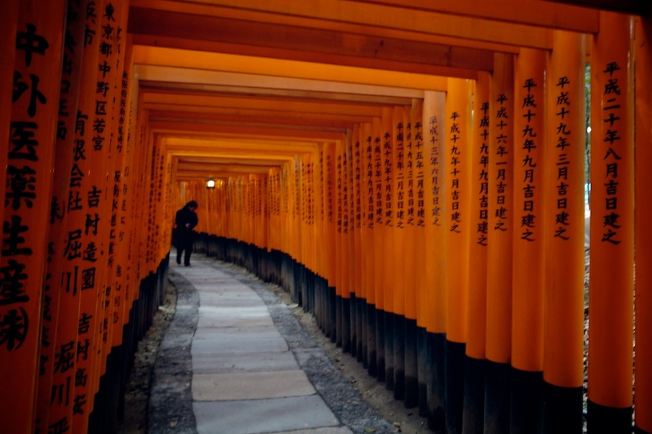 21 - Fushimi Inari, Kyoto